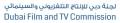 Dubai Film and TV Commission Logo