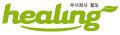 힐링 Logo