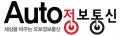 오토정보통신 Logo