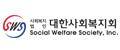 대한사회복지회 Logo