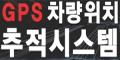 혜성위치정보통신 Logo
