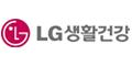 LG생활건강 Logo