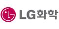 LG화학 Logo