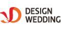 디자인웨딩 Logo