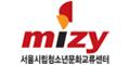 서울시립청소년문화교류센터 Logo