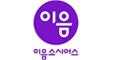 이음소시어스 Logo