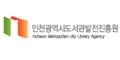 인천광역시도서관발전진흥원 Logo