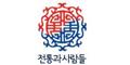 전통과사람들 Logo