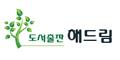 해드림출판사 Logo
