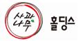 사과나무홀딩스 Logo