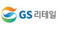 GS리테일 Logo