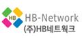 HB네트웍크 Logo