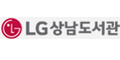 LG상남도서관 Logo