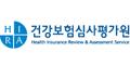 건강보험심사평가원 Logo