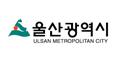 울산광역시청 Logo