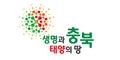 충청북도청 Logo