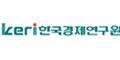 한국경제연구원 Logo