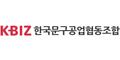 한국문구공업협동조합 Logo