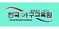 한국야구교육원 Logo