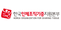 한국인체조직기증지원본부 Logo