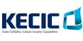 한국전시문화산업협동조합 Logo