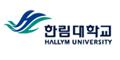 한림대학교 Logo