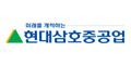 현대삼호중공업 Logo