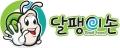 달팽이손 Logo