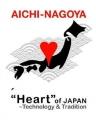 Aichi Prefecture Logo