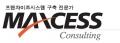 맥세스컨설팅 Logo