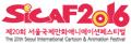서울국제만화애니메이션페스티벌 Logo