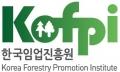 한국임업진흥원 Logo