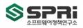 소프트웨어정책연구소 Logo