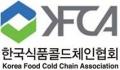 한국식품콜드체인협회 Logo