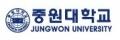 중원대학교 Logo