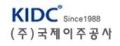국제이주개발공사 Logo