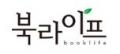북라이프 Logo