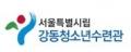강동구청소년지원센터 Logo