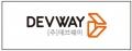 데브웨이 Logo