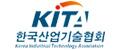 한국산업기술협회연수원 Logo