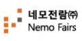 네모전람 Logo