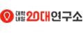 대학내일 20대연구소 Logo