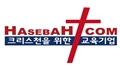 하세바닷컴 Logo