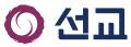선교유지재단 Logo