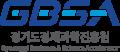 경기도경제과학진흥원 Logo