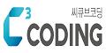 씨큐브코딩 Logo