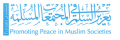 Forum for Promoting Peace in Muslim Societies Logo