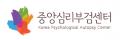 중앙심리부검센터 Logo