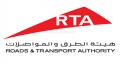 Dubai RTA Logo