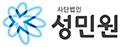 성민원 Logo